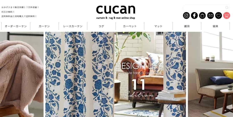 cucan(クーカン)