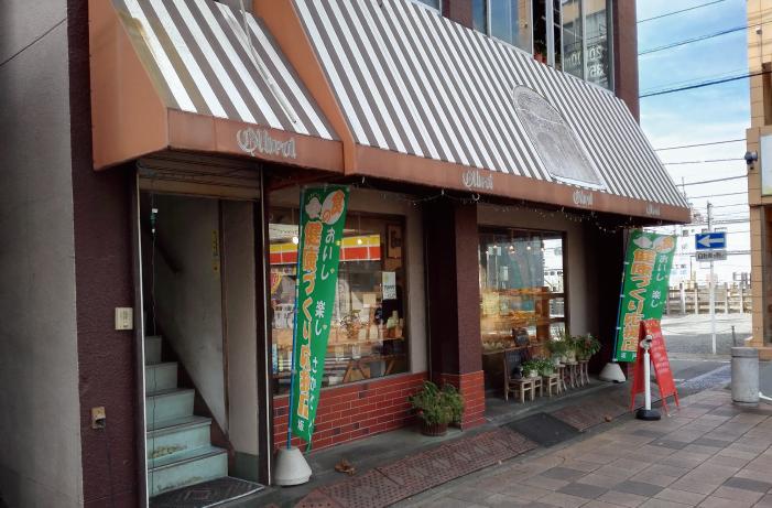 坂戸駅前のパン屋のオルブロート