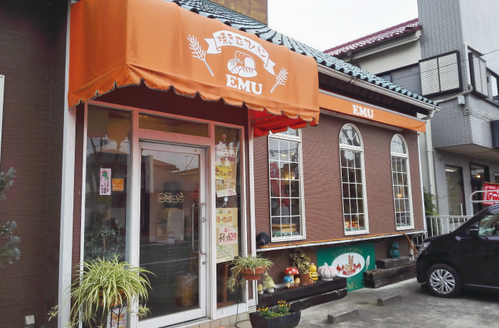 エミュウ鶴ヶ島店の外観