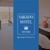 坂戸市のホテル