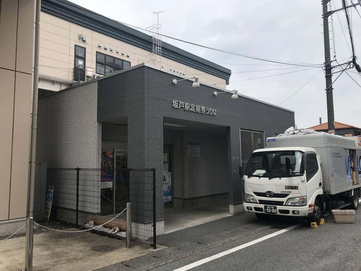 坂戸駅の定期券売り場