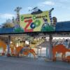 東松山市にある埼玉県こども動物園