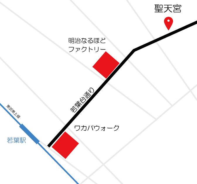 聖天宮の周辺地図