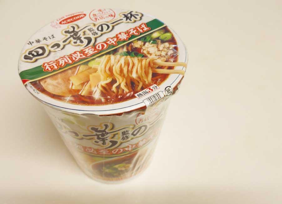 中華そば「四つ葉」のカップ麺