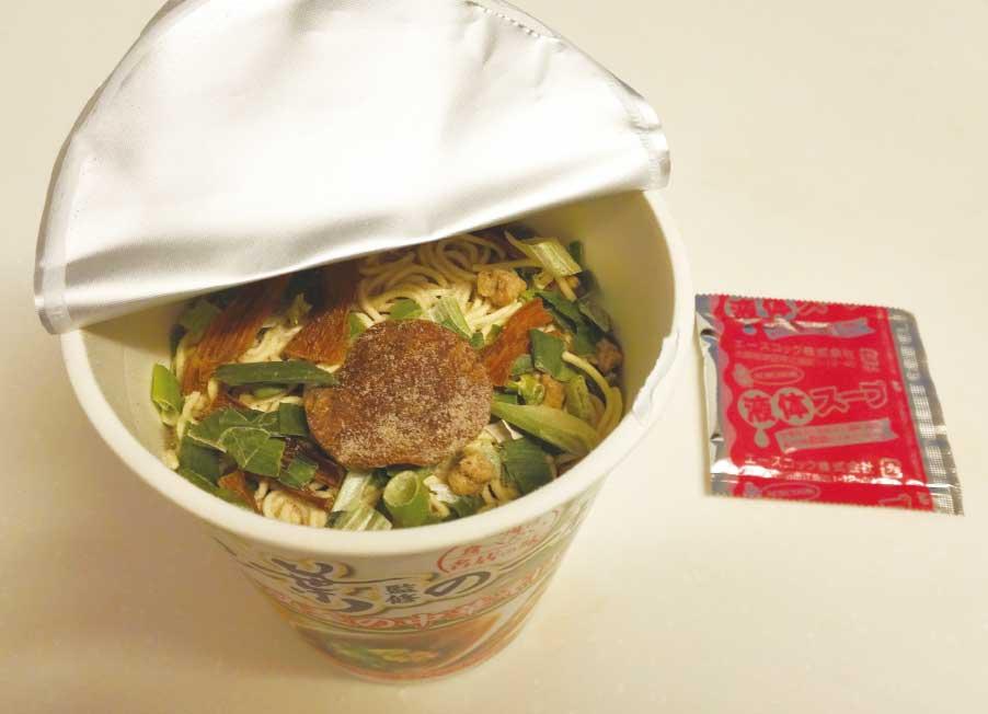四つ葉のカップ麺の味