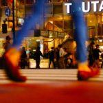 TSUTAYA坂戸八幡店のレンタル商品の返却時間