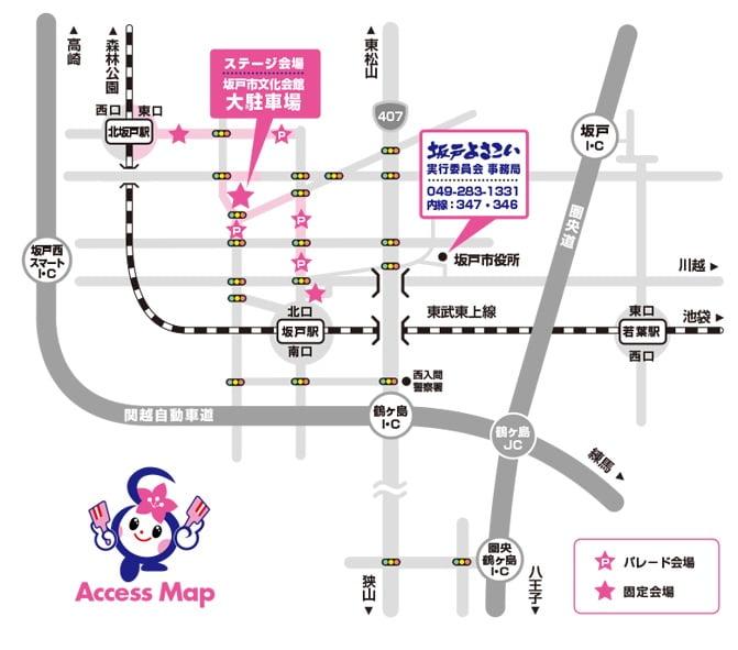 坂戸よさこい2018年の駐車場