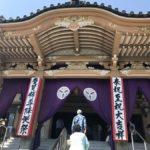 坂戸市永源寺の「釈尊降誕祭」