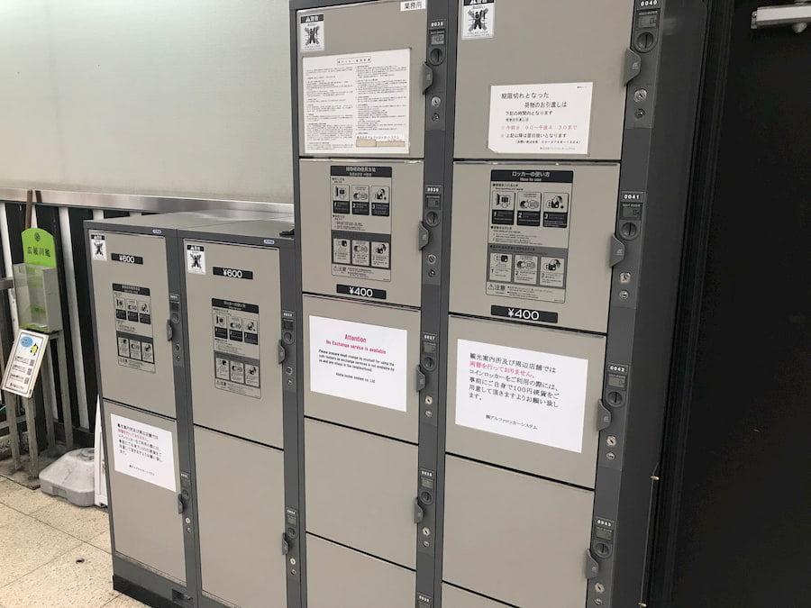 東武鉄道川越駅改札前のコインロッカー