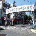 坂戸駅前の
