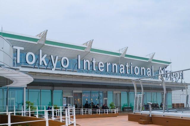 坂戸市から羽田空港までの行き方【電車vsリムジンバス比較】