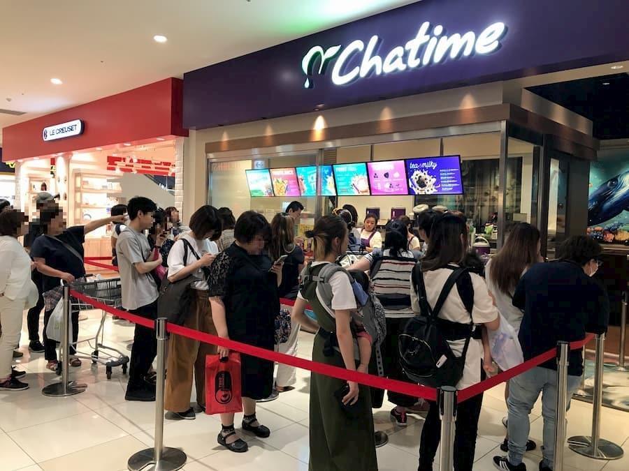 チャタイムららぽーと富士見店の行列