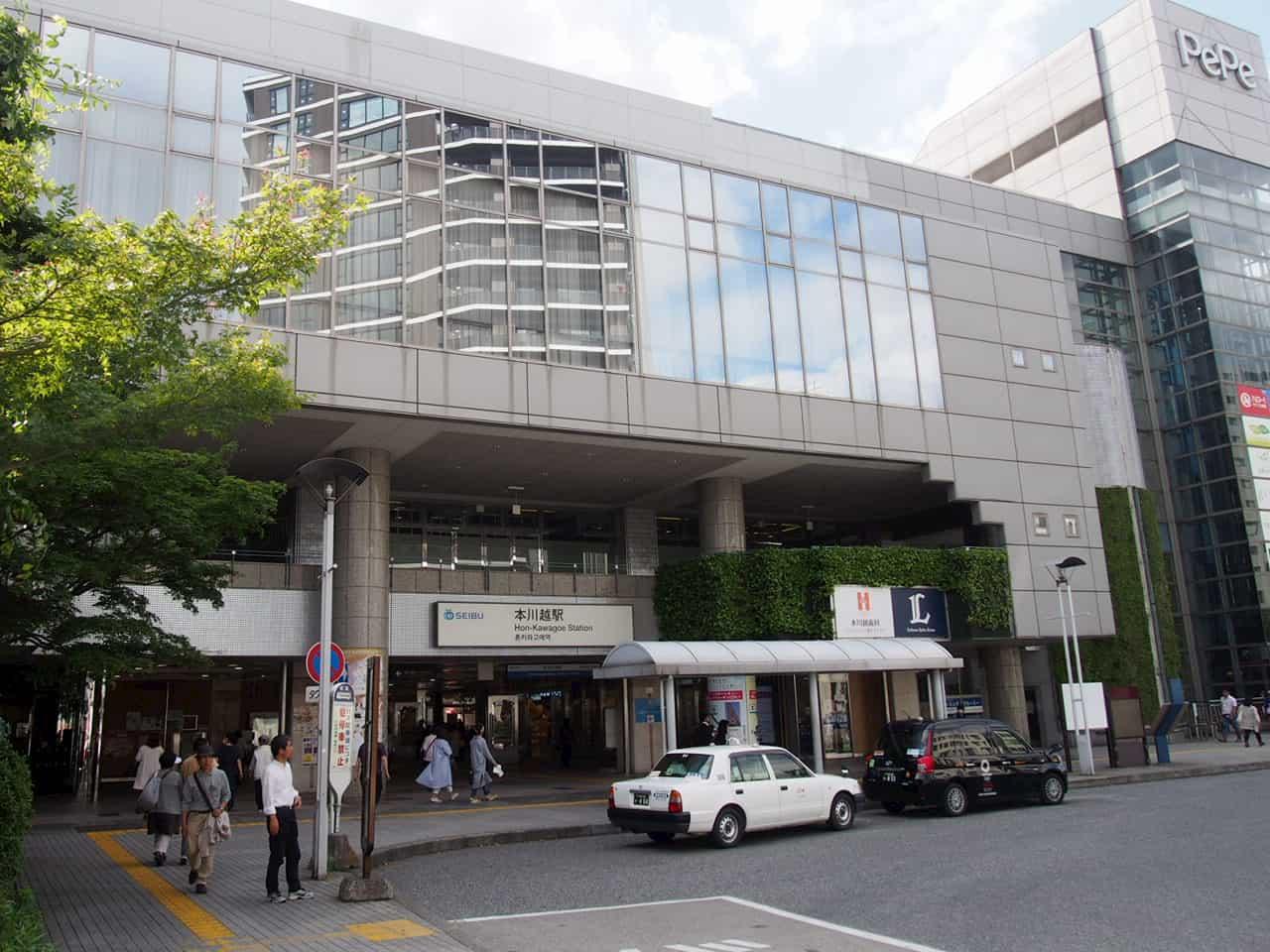 「神様はじめました」の舞台「本川越駅」の外観
