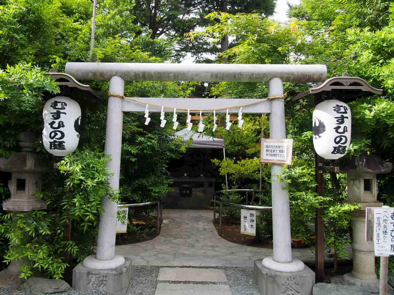 川越熊野神社の「むすひの庭」
