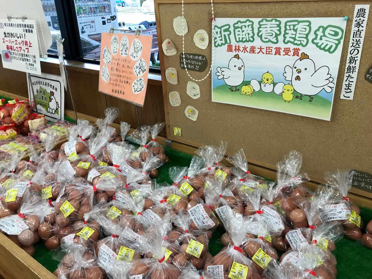 売り場の卵