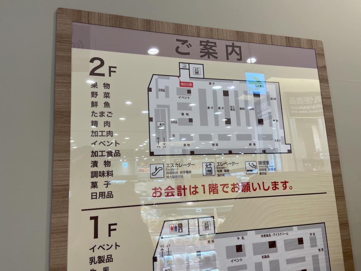 2階の地図