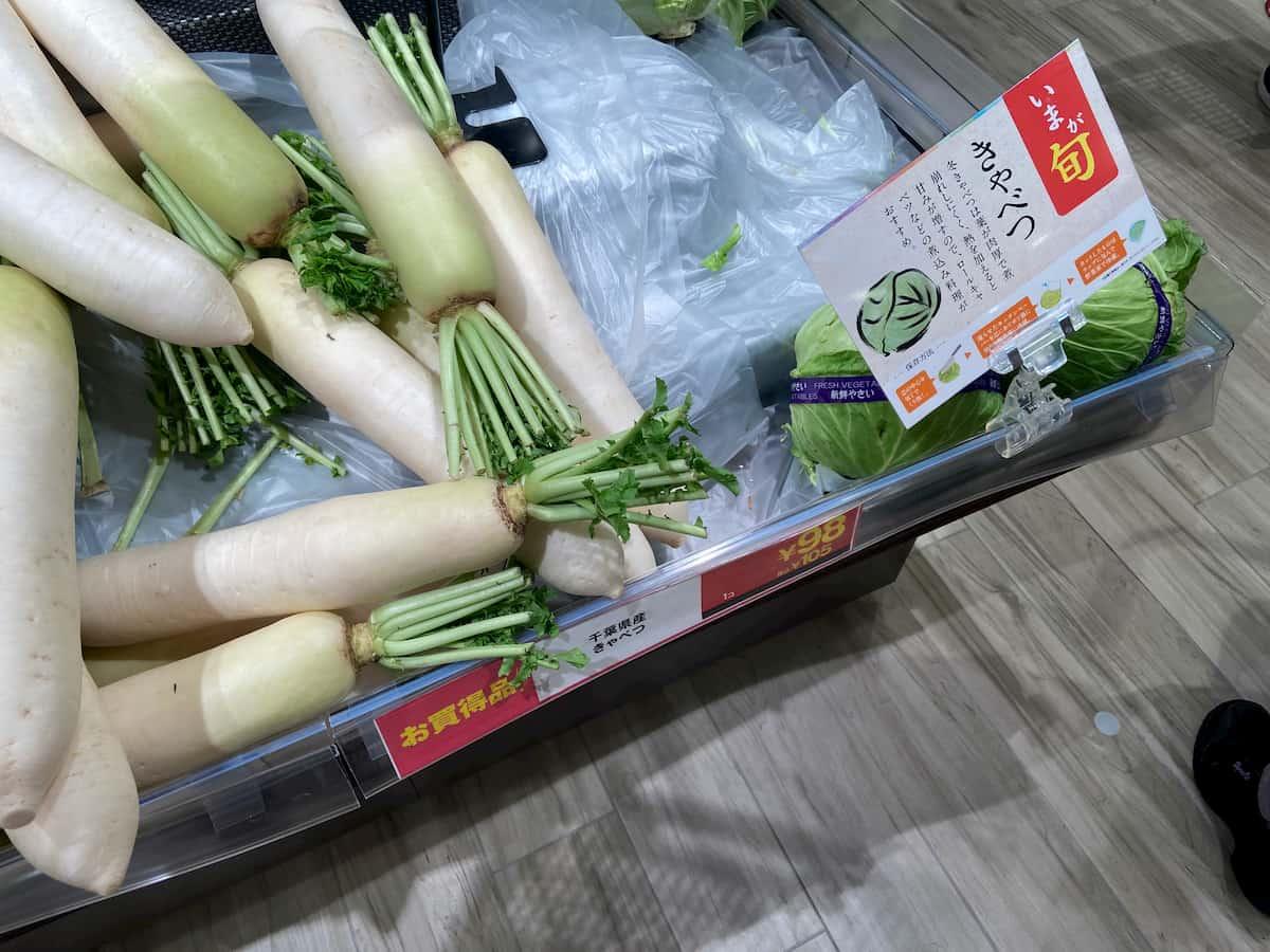 イトーヨーカドー食品館川越店のキャベツ