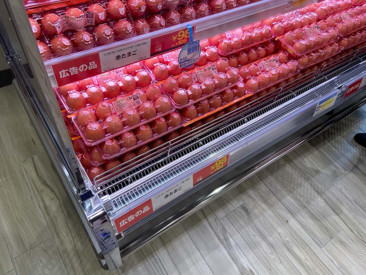 イトーヨーカドー食品館川越店の赤い卵