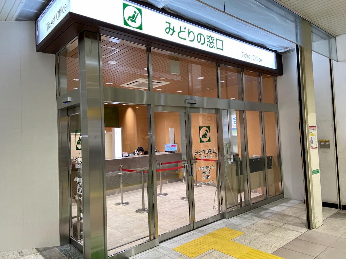新しい川越駅のみどりの窓口