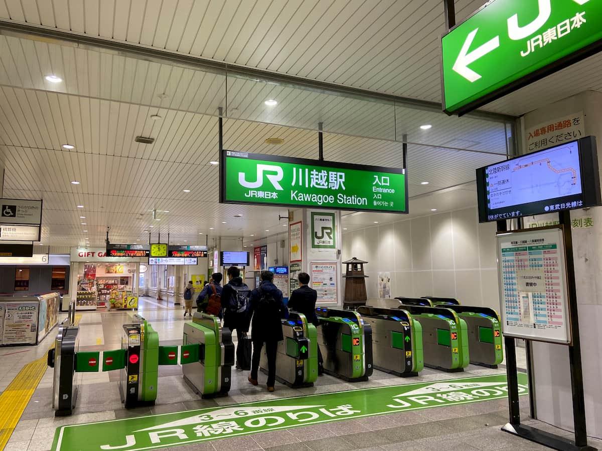 リニューアル前の川越駅の自動改札機