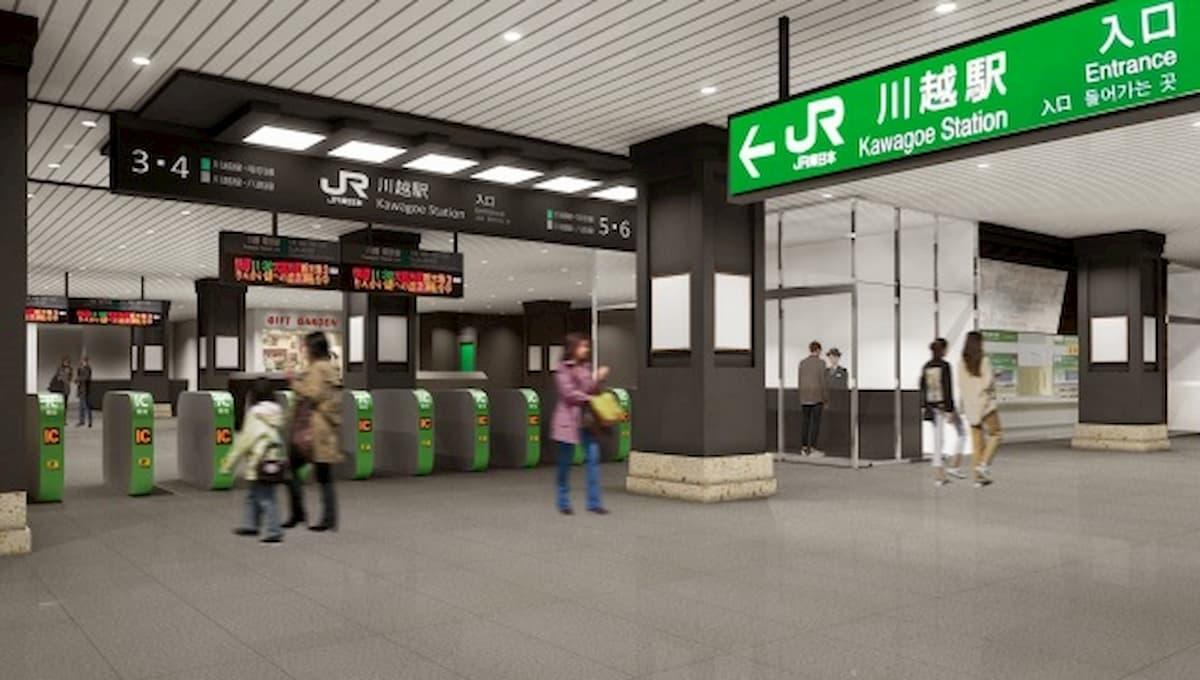 リニューアル後のJR川越駅の完成イメージ
