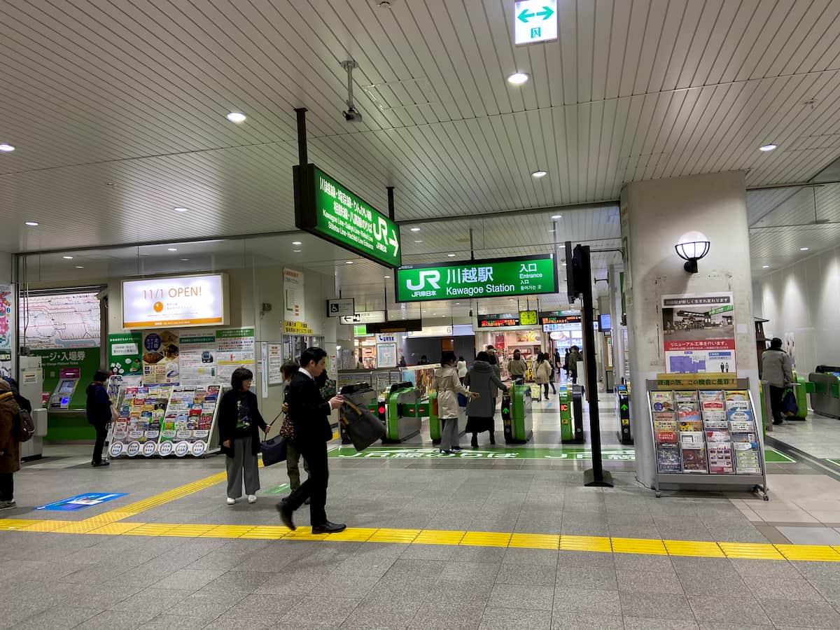 リニューアル前の川越駅の改札口