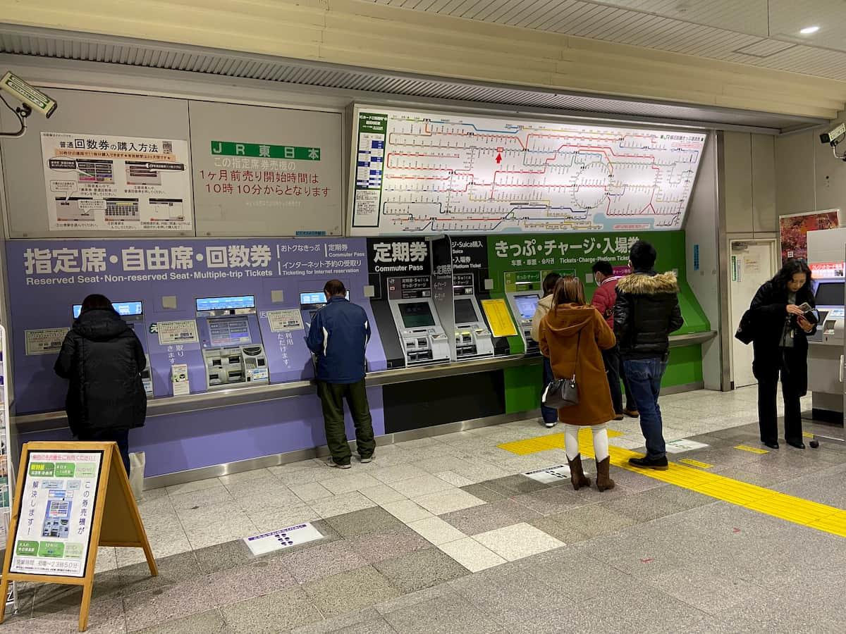 リニューアル前の川越駅の券売機