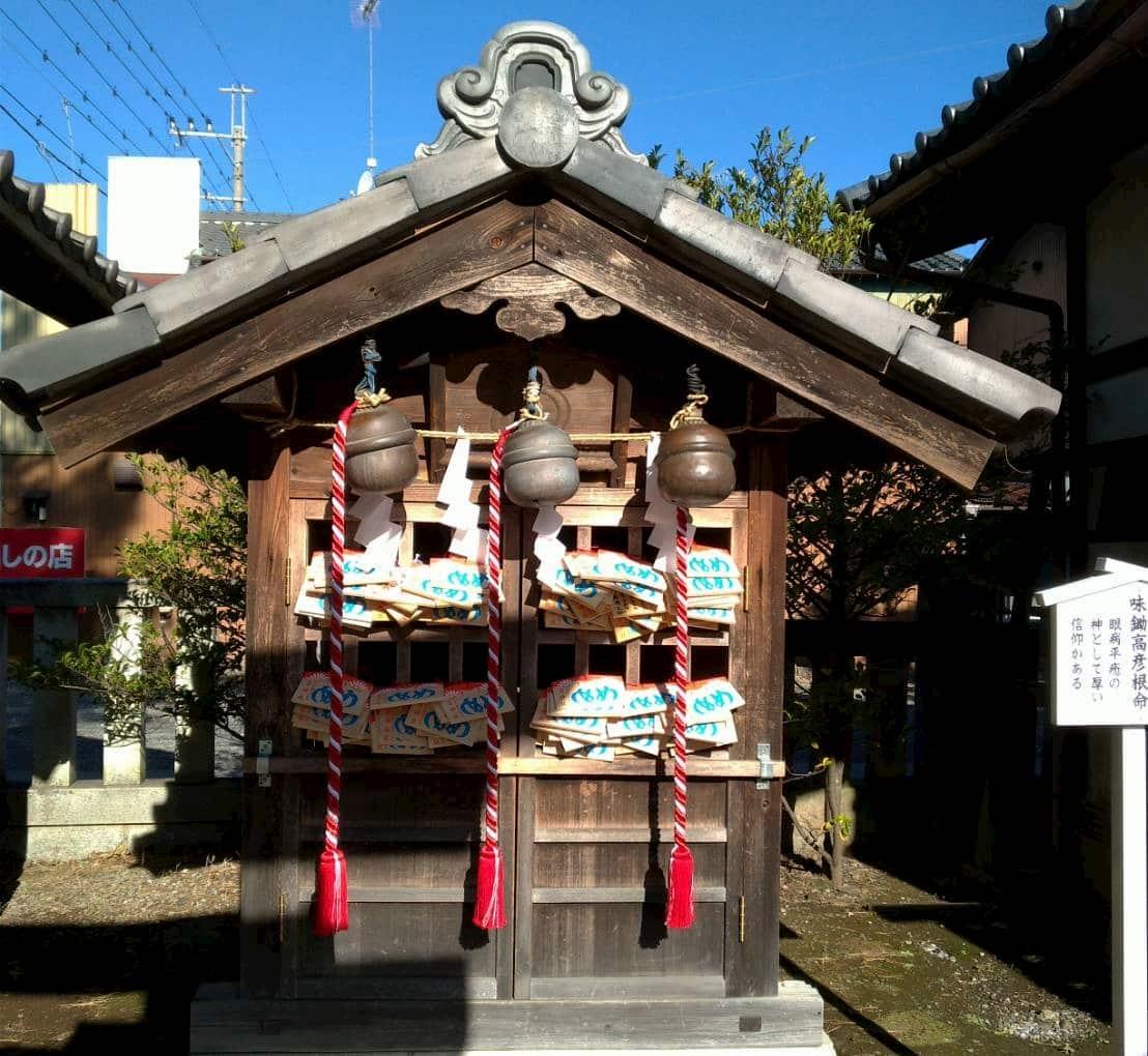 行田八幡神社の目のお札