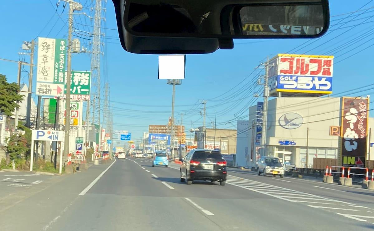 川越氷川神社周辺の元旦の道路