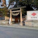 川越氷川神社はペット連れの参拝禁止?犬が入場できるか確認した結果