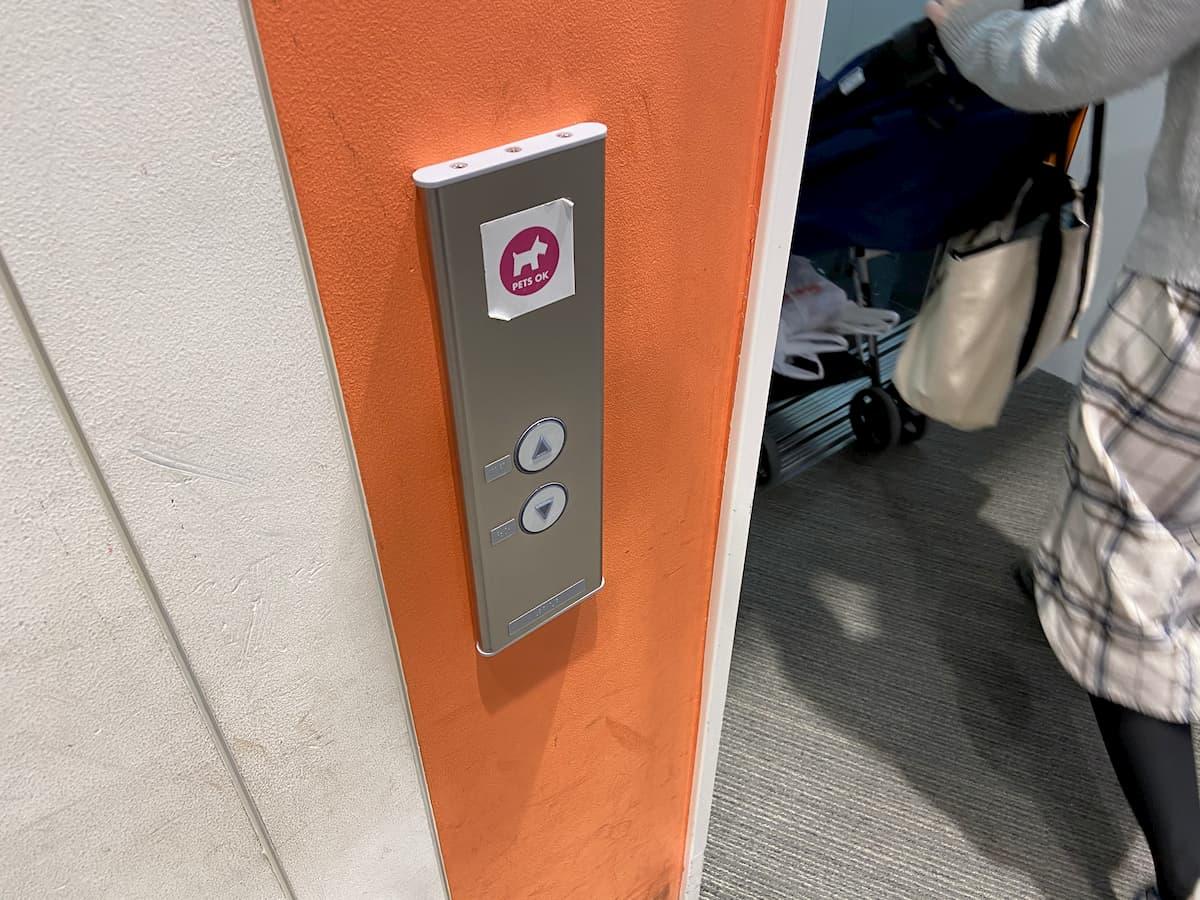 ペットOKのエレベーター