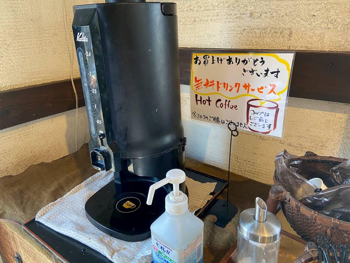楽々の店内に設置されているコーヒーメーカー