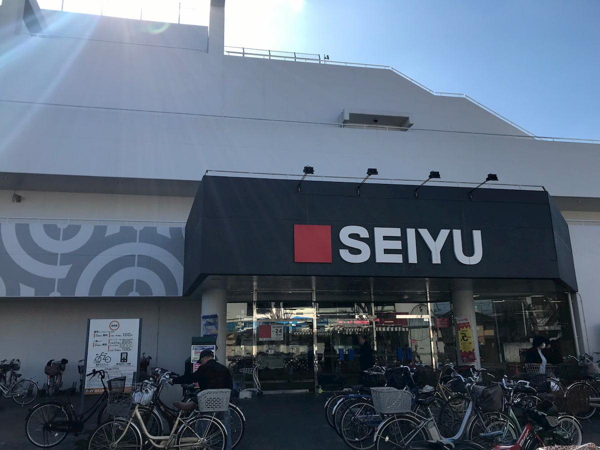 西友上福岡店の外観