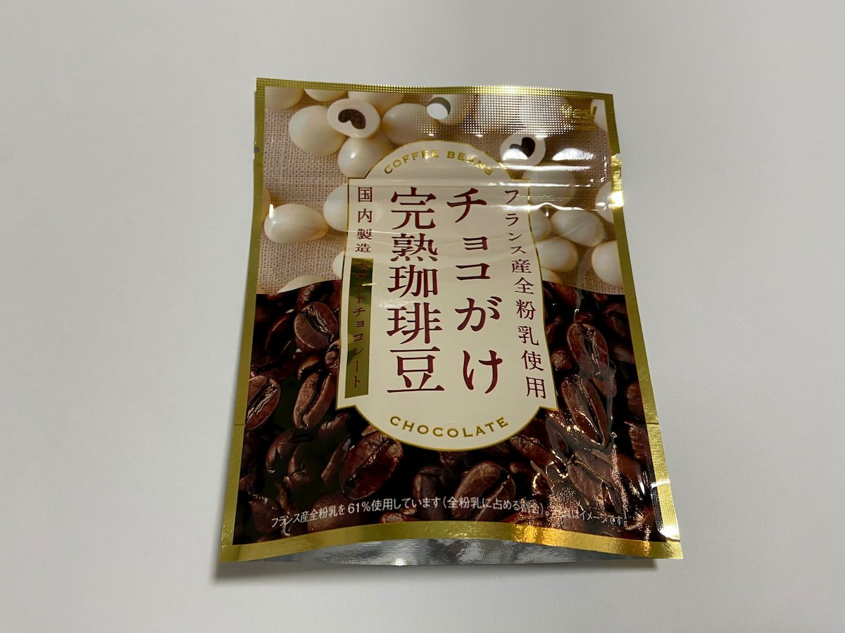 ほろ苦さがクセになる!ヤオコー「チョコがけ完熟珈琲豆ホワイトチョコレート」