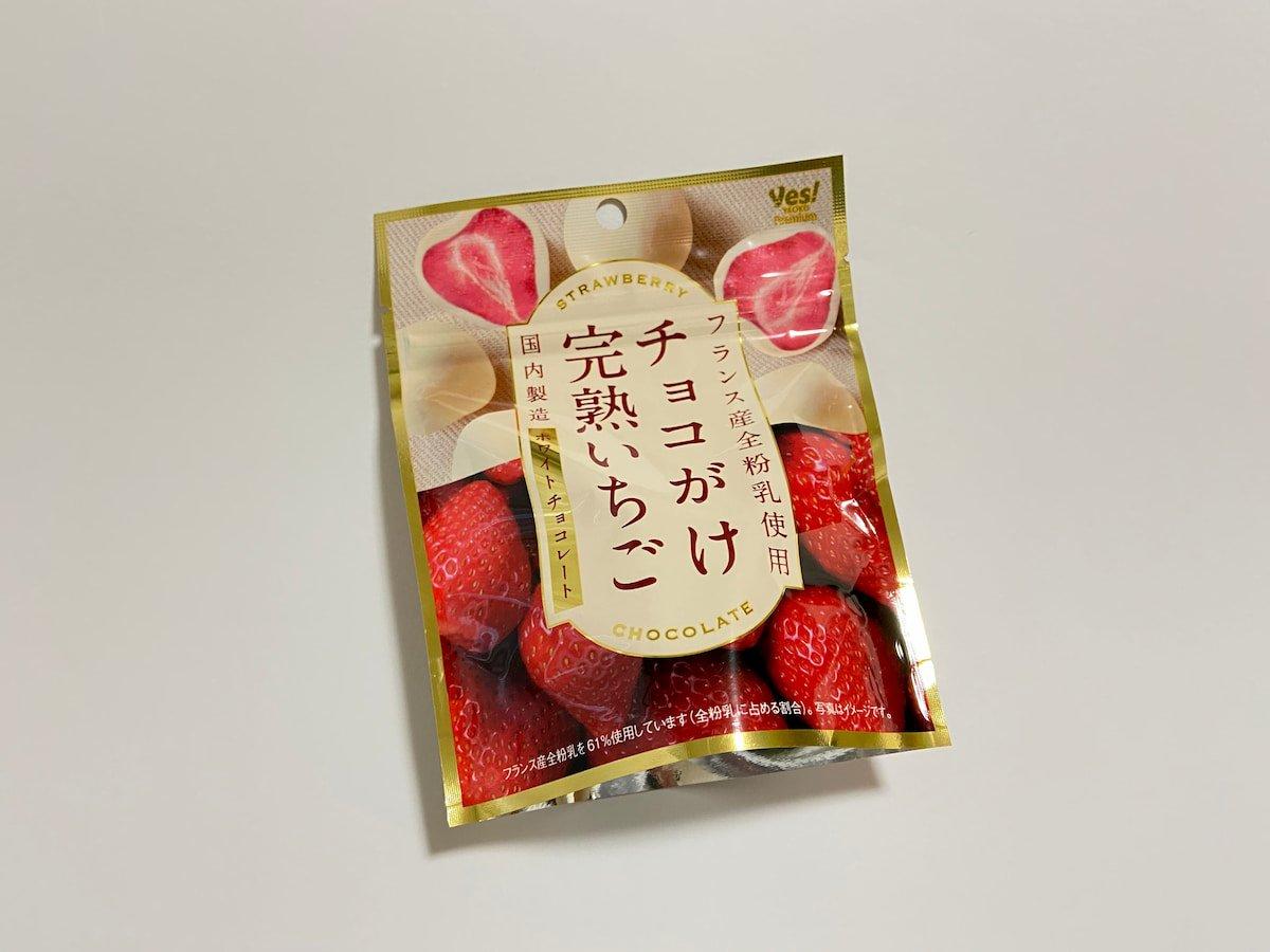 酸味と甘味のバランスが絶妙なヤオコー「チョコがけ完熟いちごホワイトチョコレート」