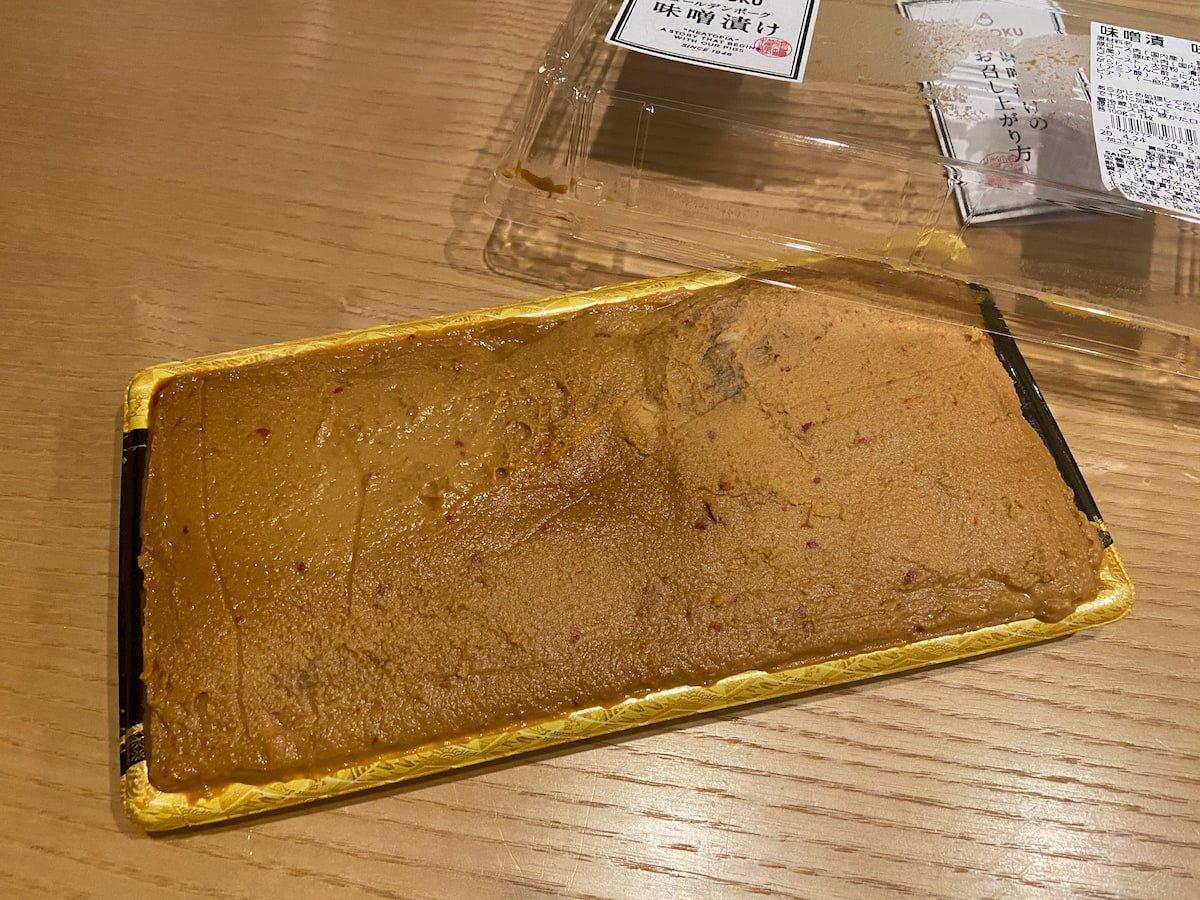 味噌漬けにされているゴールデンポーク