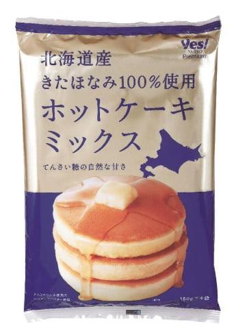 北海道産きたほなみ100%使用 ホットケーキミックスの新しいパッケージ