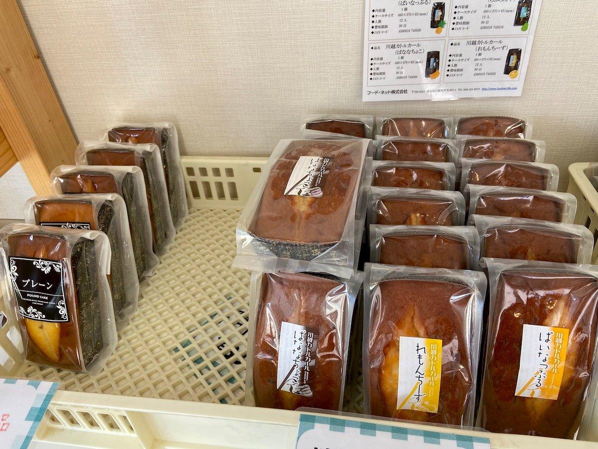 直売所に並ぶパウンドケーキ