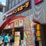 「ドン・キホーテ川越東口店」オープン初日の8月21日に行ってみた