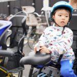 ヘルメット必須?埼玉県で幼児を自転車に乗せるときのルールとは