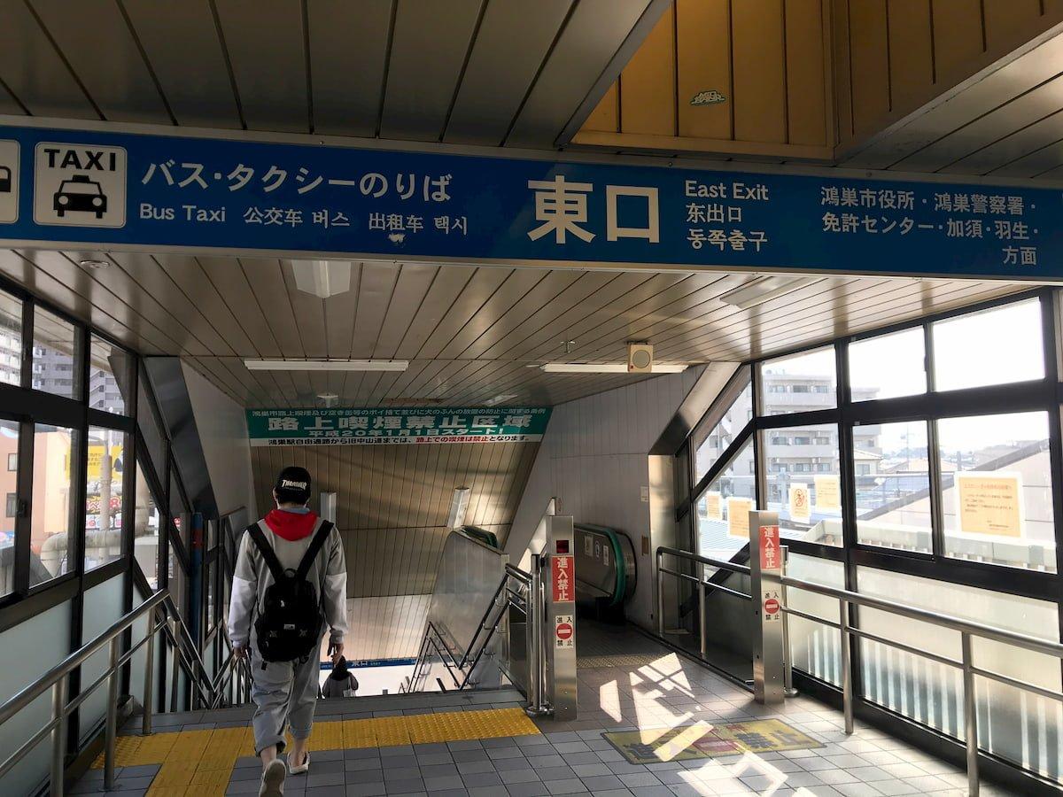 鴻巣駅の東口の階段
