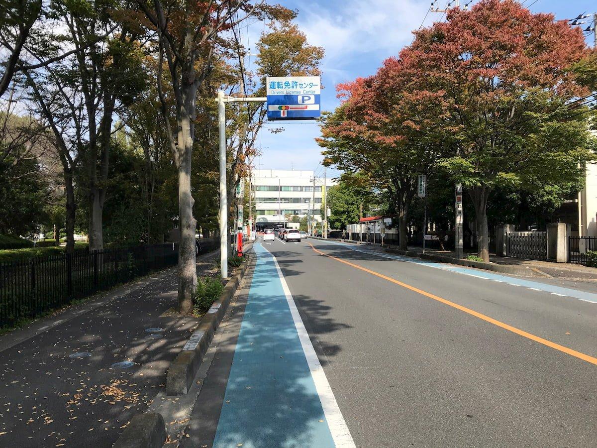 免許センター前の道路