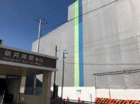 新河岸駅前の「東武ストア跡地」が工事中。駅ビルを開発中か