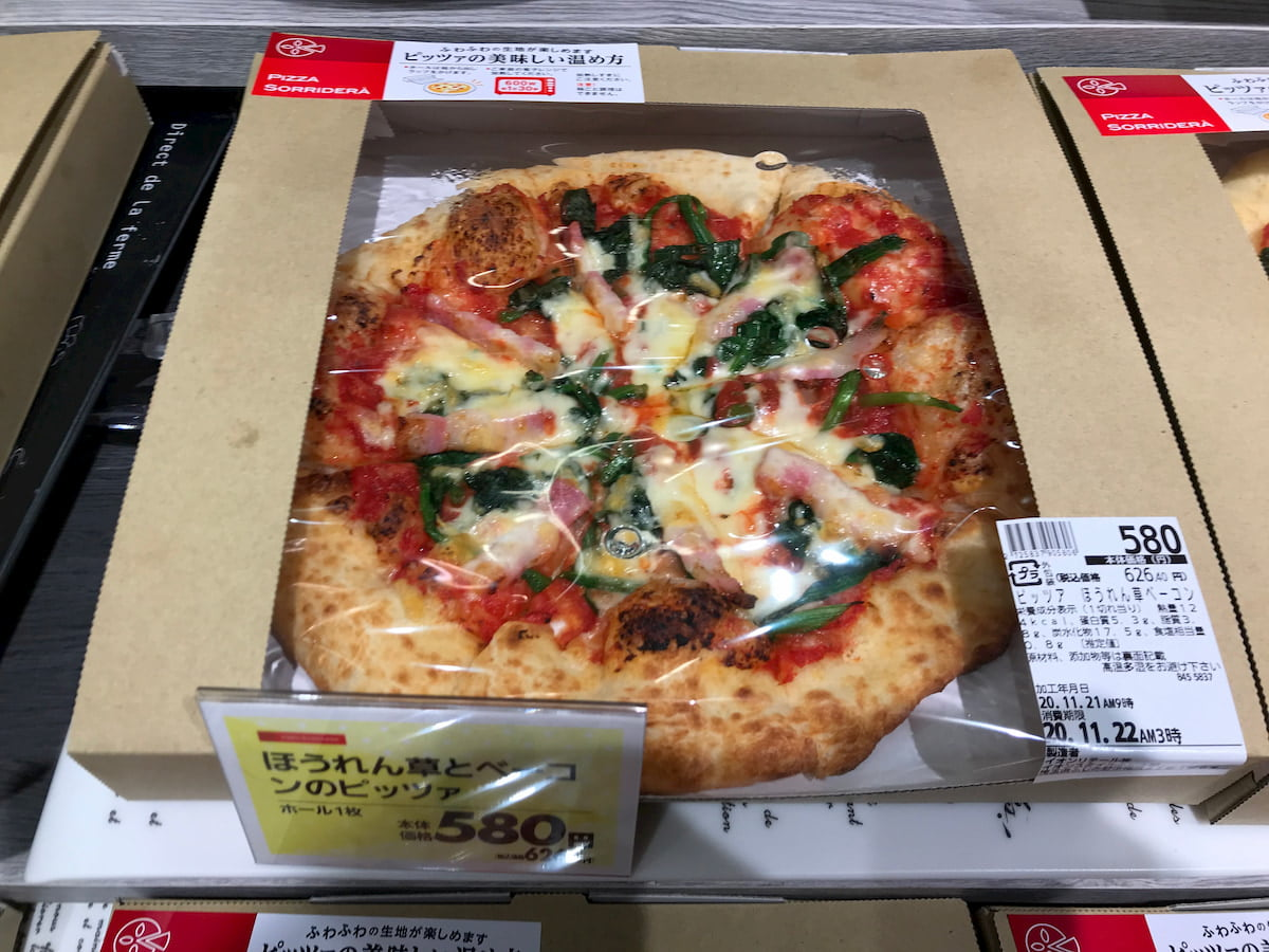 ほうれん草のピザ