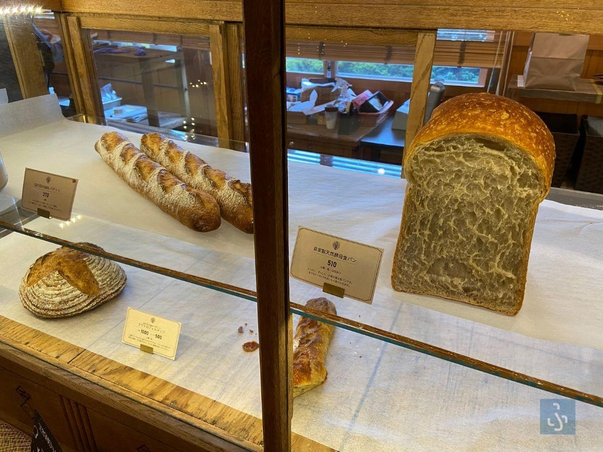 三富今昔村のパン