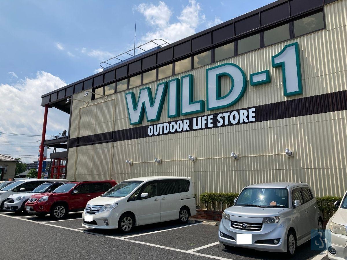 WILD-1の外観